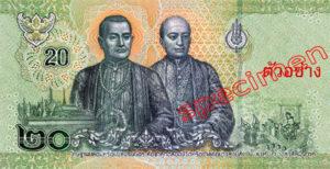 Billet 20 Baht Thailande THB XVII verso