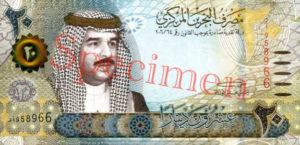 Billet 20 Dinar Bahrein BHD 2016 recto