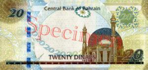 Billet 20 Dinar Bahrein BHD 2016 verso