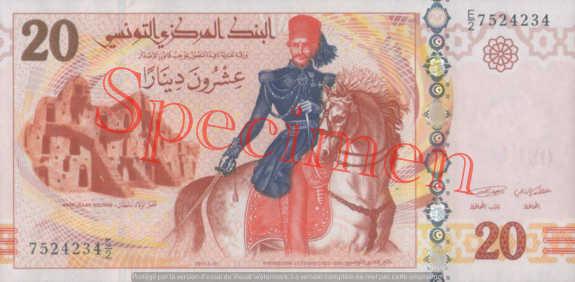 Billet 20 Dinar Tunisie TND recto