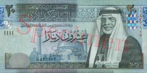 Billet 20 Dinars Jordanie JOD 2002 recto