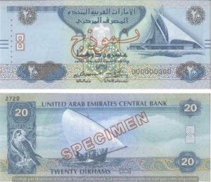 Billet 20 Dirhams Emirats Arabes Unis AED