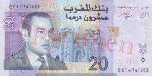Billet 20 Dirhams Maroc MAD 2005 recto