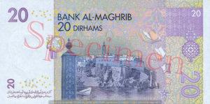 Billet 20 Dirhams Maroc MAD 2005 verso