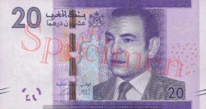Billet 20 Dirhams Maroc MAD 2013 recto