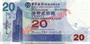 Billet 20 Dollar Hong Kong HKD Serie I Bank of China recto