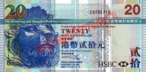 Billet 20 Dollar Hong Kong HKD Serie I HSBC recto