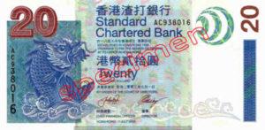 Billet 20 Dollar Hong Kong HKD Serie I Standard Chartered Bank recto