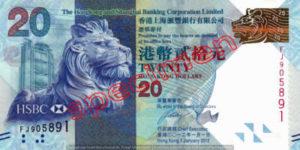 Billet 20 Dollar Hong Kong HKD Serie II HSBC recto
