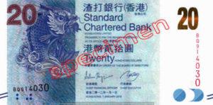 Billet 20 Dollar Hong Kong HKD Serie II Standard Chartered Bank recto