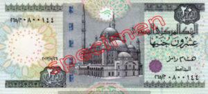 Billet 20 Livre Egypte EGP recto