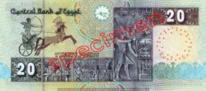 Billet 20 Livre Egypte EGP verso