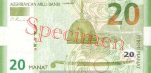 Billet 20 Manat Azerbaijan AZN 2005 recto