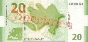 Billet 20 Manat Azerbaijan AZN 2005 verso