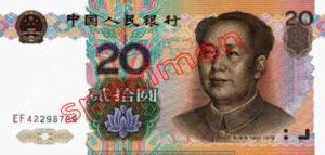 Billet 20 Yuan Renminbi Chine Monnaie Chinoise Chine CNY RMB 1999 recto