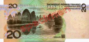 Billet 20 Yuan Renminbi Chine Monnaie Chinoise Chine CNY RMB 1999 verso