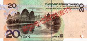 Billet 20 Yuan Renminbi Chine CNY RMB 2005 verso