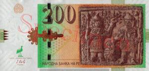 Billet 200 Denari Macedoine MKD 2016 recto