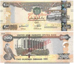 Billet 200 Dirhams Emirats Arabes Unis AED