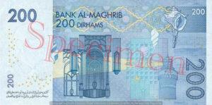 Billet 200 Dirhams Maroc MAD 2002 verso