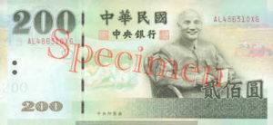 Billet 200 Dollar Taiwan TWD recto