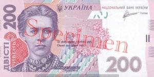 Billet 200 Hryven Ukraine UAH Serie 2007 recto