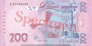 Billet 200 Hryven Ukraine UAH Serie 2007 verso