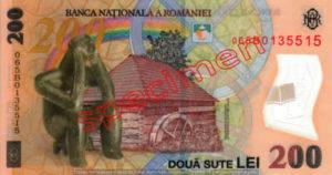Billet 200 Lei Roumanie RON verso
