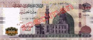 Billet 200 Livre Egypte EGP recto