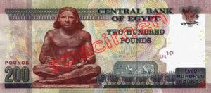 Billet 200 Livre Egypte EGP verso