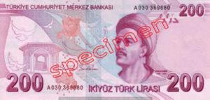 Billet 200 Livre Turquie TRY verso