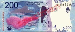Billet 200 Pesos Argentine ARS verso