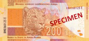 Billet 200 Rand Sud-Afrique ZAR verso