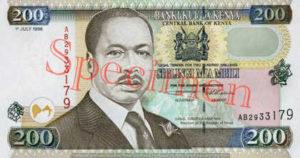 Billet 200 Shilling Kenya KES 1996 recto