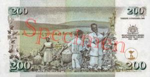 Billet 200 Shilling Kenya KES 2003 verso