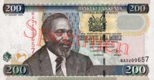 Billet 200 Shilling Kenya KES 2004 recto