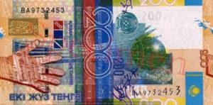 Billet 200 Tenge Kazakstan KZT 2006 recto