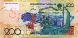Billet 200 Tenge Kazakstan KZT 2006 verso