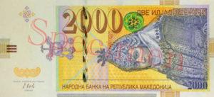Billet 2000 Denari Macedoine MKD 2016 recto