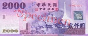 Billet 2000 Dollar Taiwan TWD recto