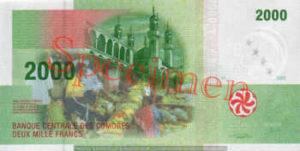 Billet 2000 Francs Comores KMF recto