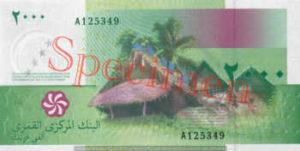 Billet 2000 Francs Comores KMF verso