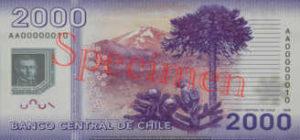 Billet 2000 Peso Chili CLP verso