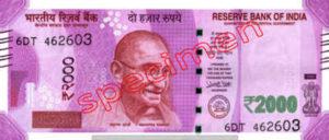 Billet 2000 Roupie Inde INR