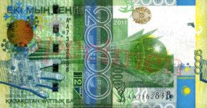 Billet 2000 Tenge Kazakstan KZT 2011 recto