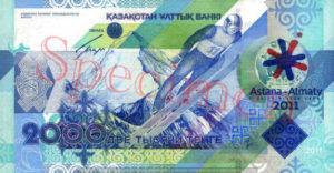 Billet 2000 Tenge Kazakstan KZT 2011 verso