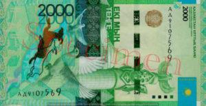 Billet 2000 Tenge Kazakstan KZT 2013 recto