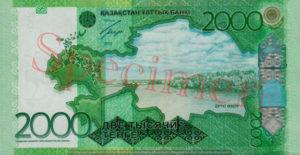 Billet 2000 Tenge Kazakstan KZT 2013 verso