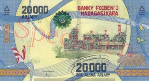 Billet 20000 Ariary Madagascar MGA 2017 verso