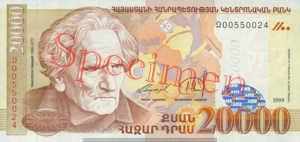 Billet 20000 Dram Armenie AMD 1999 recto